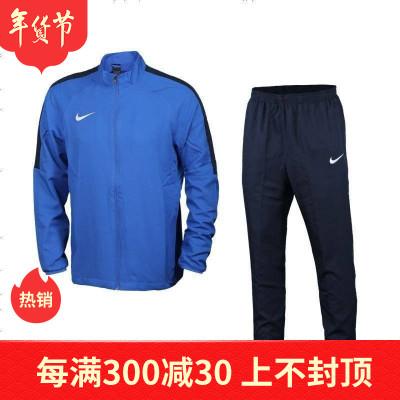 正品NIKE耐克运动服套装男运动上衣夹克跑步长袖训练服长裤AO4551
