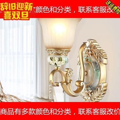 手工彩绘欧式床头灯卧室灯墙壁过道灯客厅灯具楼梯灯拉线开关壁灯