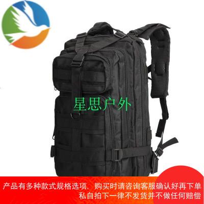 热卖户外3P战术背包防水美军迷彩登山徒步旅行双肩包多功能突击包