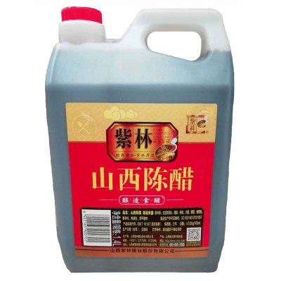 紫林山西陈醋1.4L