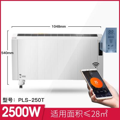取暖器家用節能省電閃電客大面積60平米室內加熱器全屋供暖對流式 2019聚能柱2500瓦WIFI