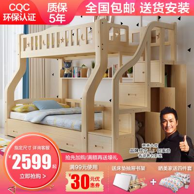 佰尔帝 美式床 实木床两层儿童床上下床多功能 高低床双层床成人高低床成年 大人床上下铺子母床孩童男女上下床