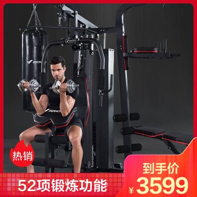 麦瑞克综合训练器三人站 家用多功能运动健身器材健身房MR-716