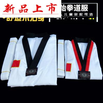 因樂思(YINLESI)跆拳道服兒童道服男女初學者訓練服泰拳道衣服裝