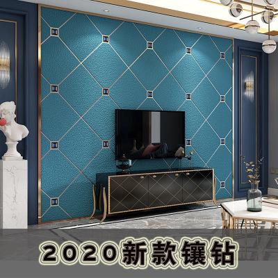 壁紙9.5米鹿皮絨面墻紙紙法耐2020新款輕奢長電視背景墻客廳簡約菱形大氣墻紙軟包FANAI