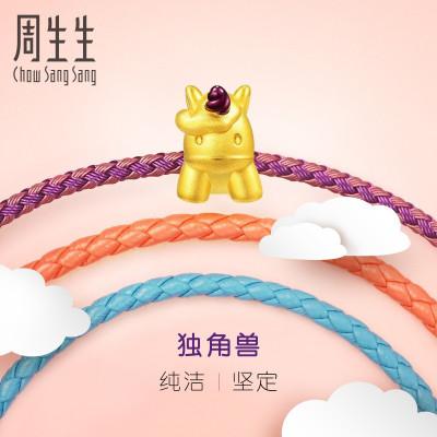 周生生(CHOW SANG SANG) 黃金手鏈Charme系列獨角獸足金串珠90005C定價
