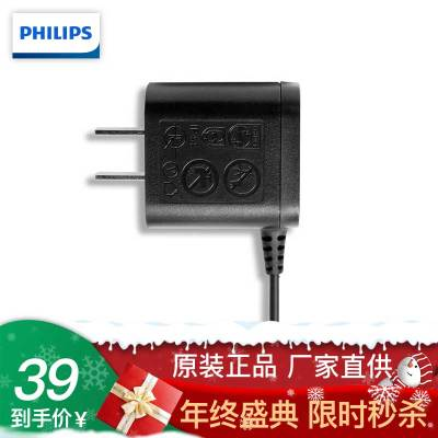 飞利浦(Philips)电动剃须刀充电器A00390适用于S100/S300/S510/RQ311/S1010