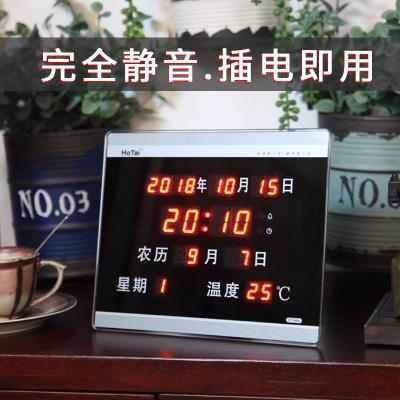 虹泰(HoTai)12英寸18x23cm 夜光掛鐘客廳 臥室床頭創意靜音鐘表 多功能家用電子萬年歷 A188