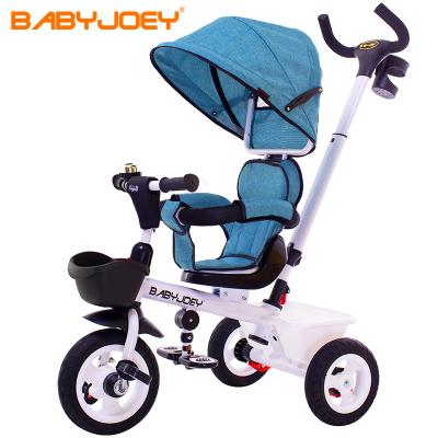 童車三輪車手推車 Babyjoey 英國兒童三輪腳踏車折疊寶寶1-3-5歲手推車自行車 至尊寶