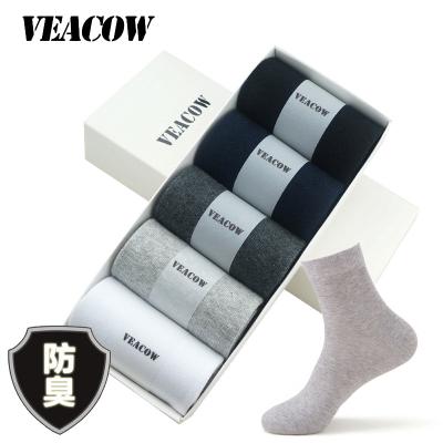 VEACOW 【五雙禮盒裝】棉防臭襪男士商務中筒襪襪子