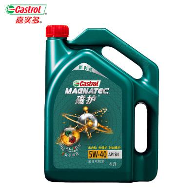 (新)嘉實多(Castrol) 磁護5W-40 全 合成機油 API SN級 4L/瓶