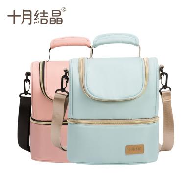 十月結晶(shiyuejiejing)背奶包背奶裝備冷藏便攜式上班保溫袋儲奶冰包母乳保鮮包