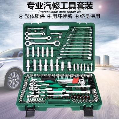 工具箱多功能维修套筒扳手组合套装古达万能套管棘轮板手46件小绿盒(无赠品)