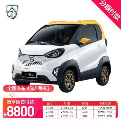 【分期付款】寶駿新能源E100智享版 電動 汽車 全國交車