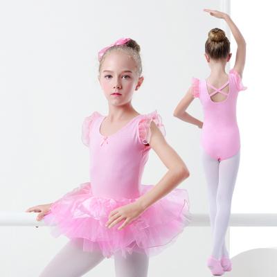 女童舞蹈服裝夏季兒童短袖練功服芭蕾舞服演出服表演服小孩跳舞服