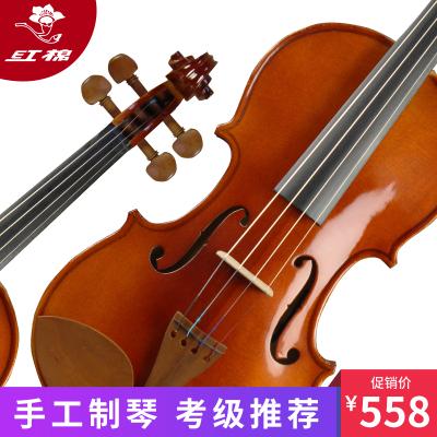 紅棉V305 棗木考級小提琴初學者手工兒童樂器新款升級版