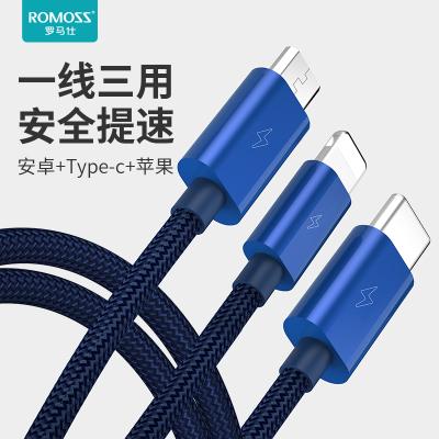 罗马仕(ROMOSS)一拖三数据线iPhone6苹果华为type-c三合一车载安卓充电线 优雅蓝/1m