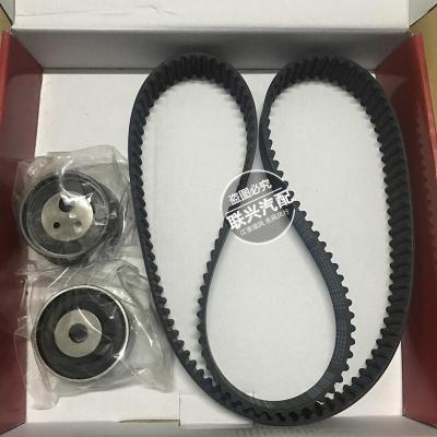 適用于 和悅三廂/和悅RS 4G93 正時皮帶套裝 時規帶 正時張緊輪 GMB套裝(2個輪子+1條皮帶)