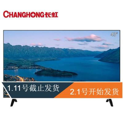 【准新品】 长虹(CHANGHONG)43M1 43英寸 全高清 蓝光节能 窄边 平板LED液晶电视机(黑色)