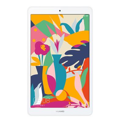 HUAWEI/華為平板 M5 青春版 8英寸智能語音平板電腦 4GB+64GB WiFi版 香檳金