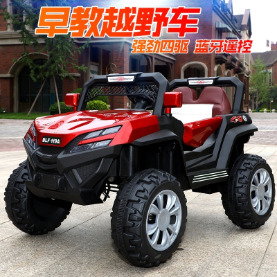 嬰兒童電動車四輪越野車古達四驅玩具遙控汽車可坐雙人男女寶寶搖擺車