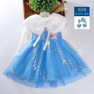 BPMA冰雪奇缘小女孩秋冬加绒裙子儿童爱莎公主裙洋气新年童装连衣裙
