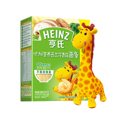 Heinz/亨氏优加营养西兰花香菇面条336g 适用辅食添加初期以上至36个月 婴儿面条宝宝辅食面条碎面无添加无盐蔬菜面