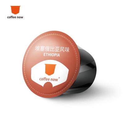 coffee now埃塞俄比亚风味咖啡胶囊