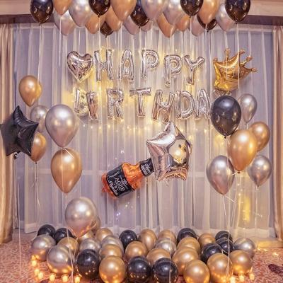 米魁成人生日布置装饰品快乐惊喜派对女男朋友字母气球套餐浪漫背景墙 驼色 星光璀璨套餐A