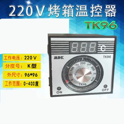 燃氣煤氣烤箱溫控器儀表數顯儀表TK96通用MDK原裝溫控 烤箱配件