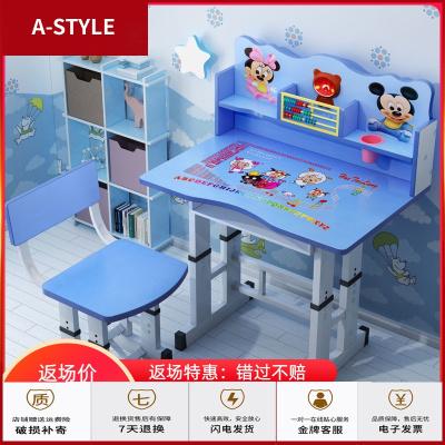 蘇寧放心購兒童書桌小學生寫字桌椅套裝可升降學習桌小孩家用課桌寶寶作業桌A-STYLE家具