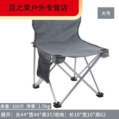 珍自由(ZHENZIYOU) 戶外疊椅子便攜美術導演靠背椅超輕露營小板凳馬扎