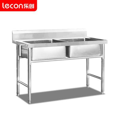 樂創(lecon)商用不銹鋼水池單槽雙槽三槽不銹鋼水槽廚房帶支架洗菜盆食堂洗碗 雙槽水池 0.8mm