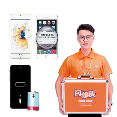 【闪修侠全国直营可上门】适用苹果手机上门维修iPhone6S 更换电池免上门费