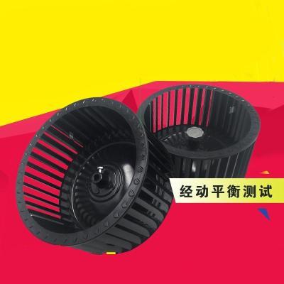 清洗閃電客電機抽吸油煙機風輪風扇渦輪葉輪通用款 【電泳款】216*105*12卡口