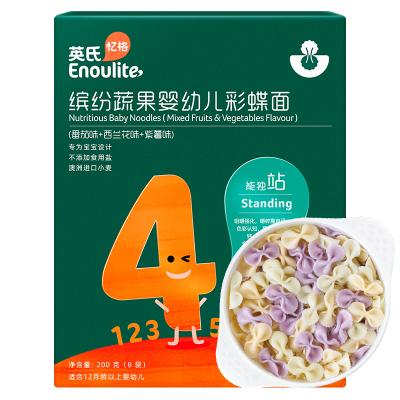 英氏(Enoulite) 寶寶面片 美食加繽紛果蔬營養彩蝶面 蝴蝶面 寶寶果蔬面 嬰兒輔食 不添加食鹽