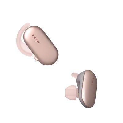 索尼(SONY)WF-SP900 真无线防水运动耳机 粉红色