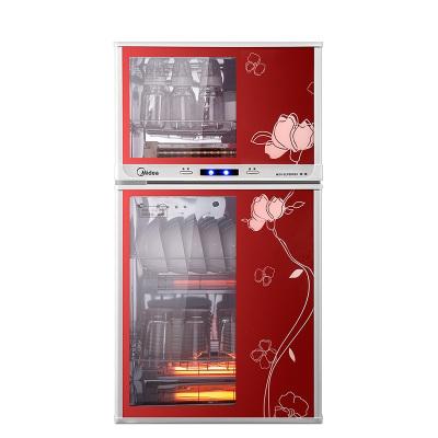 美的(Midea) 消毒柜 MXV-ZLP80K03 二星級立式消毒柜 77升 高溫消毒 高溫消毒柜