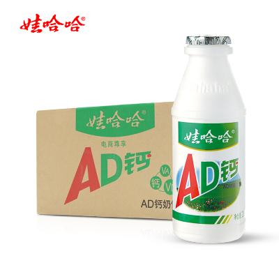 【3月底生產】娃哈哈220ml*20瓶AD鈣奶