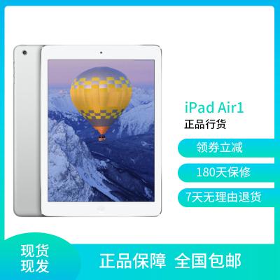 【二手9成新】Apple/苹果 iPad Air1 国行正品 16Gwifi版 银色 平板电脑