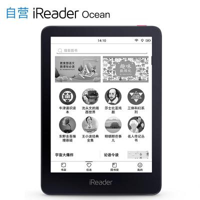 掌阅iReader Ocean双系统版 电子书 6.8英寸大屏 纯平钢化玻璃外接翻页键 阅读器电纸书墨水屏 黑色
