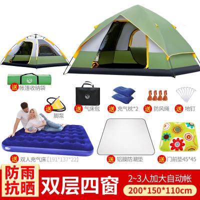 SamCamel3-4人戶外全自動帳篷雙人戶外防水野營帳篷休閑帳篷