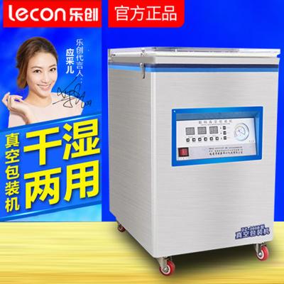 【正常發貨】樂創(lecon) DZ-360B 真空包裝機商用食品真空機 干濕兩用冷面大米磚打包裝袋抽真空機保鮮機 雙泵