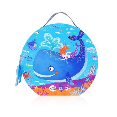 JoanMiro美乐 儿童拼图安全大块拼板 幼儿早教益智恐龙玩具积木拼图礼盒 深蓝海底