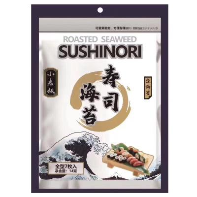 小老板寿司海苔14g大片装包饭材料食材家用烤紫菜片零食