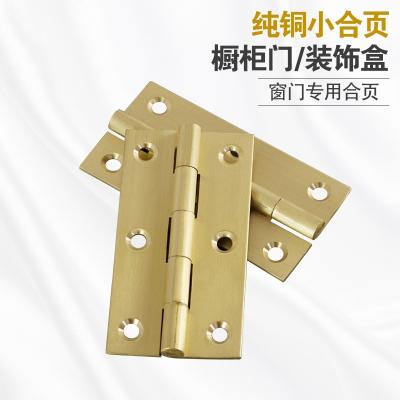 純銅2.5寸小合頁3微型黃銅合葉4全銅迷你鉸鏈1.5mm首飾盒五金配件 1.5寸