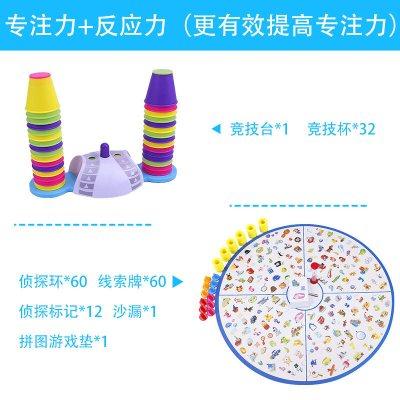 兒童專注力親子互動3桌游類6歲5男女孩4智力邏輯思維訓練玩具八月七