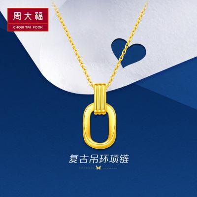 周大福金項鏈珠寶首飾簡約大氣幾何雙環足金金項鏈計價(工費:348)F217317