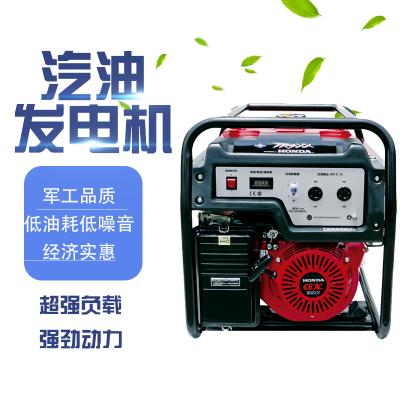 TRAXX嘉陵本田動力汽油發電機220V家用5.5KW小型便攜式TG6500XL靜音單相手啟動