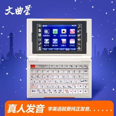 文曲星E1000S电子词典学习机英语电子辞典 美英双语通 彩屏手写3.0屏幕,整句翻译 中英文会话
